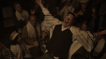 Scene : The Man in the High Castle